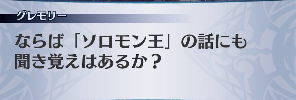 f:id:seisyuu:20191216190321j:plain
