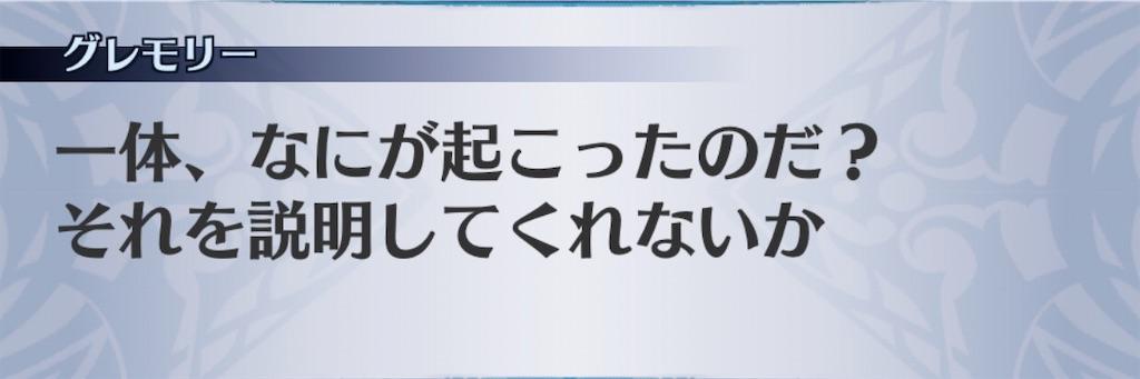 f:id:seisyuu:20191216190521j:plain