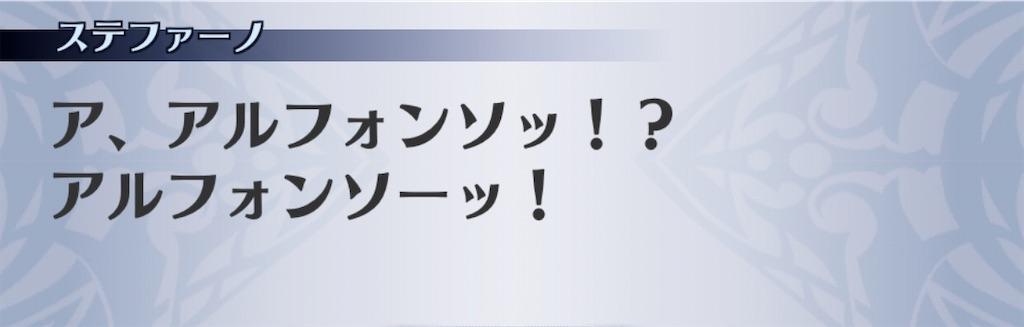 f:id:seisyuu:20191216190801j:plain