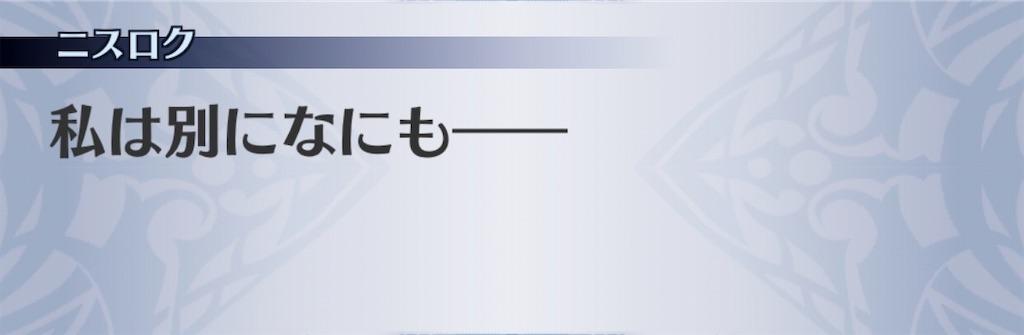 f:id:seisyuu:20191216191009j:plain