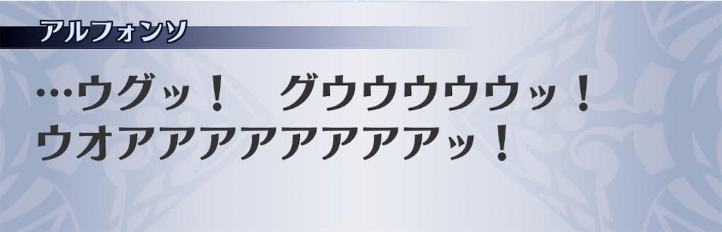 f:id:seisyuu:20191216191212j:plain