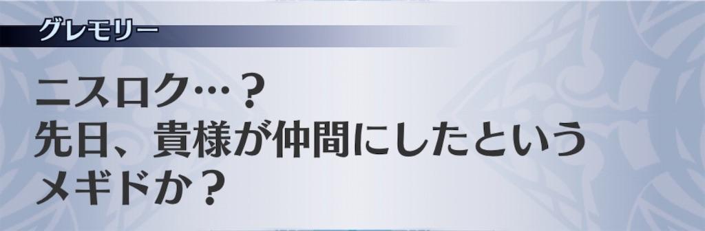 f:id:seisyuu:20191216191341j:plain