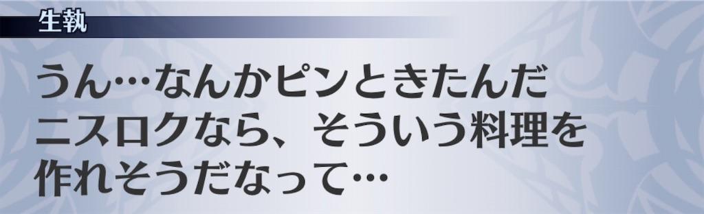 f:id:seisyuu:20191216191346j:plain
