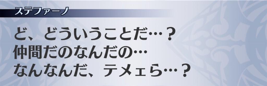 f:id:seisyuu:20191216191435j:plain