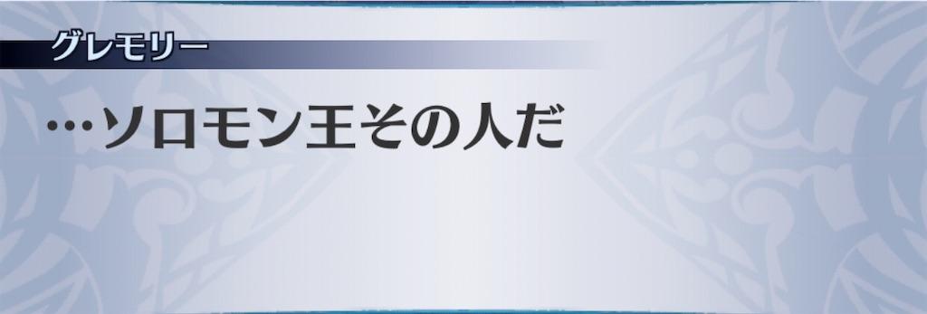 f:id:seisyuu:20191216191443j:plain