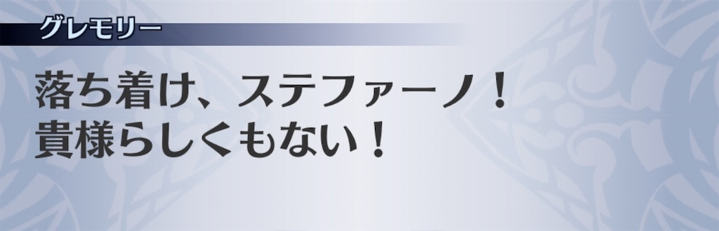 f:id:seisyuu:20191216191523j:plain