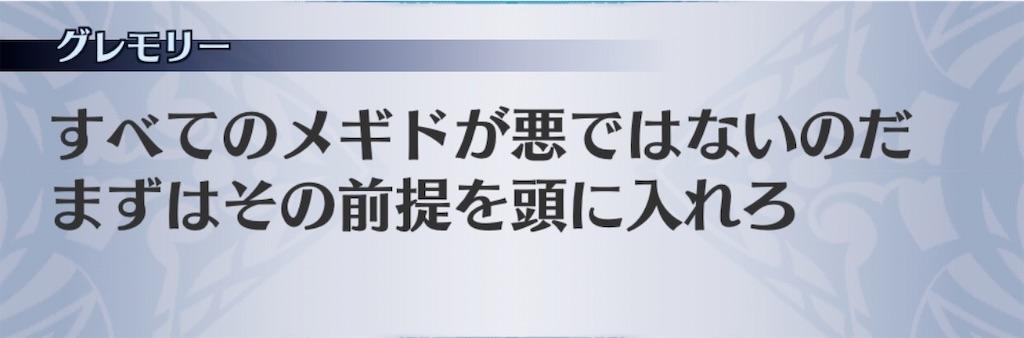 f:id:seisyuu:20191216191635j:plain