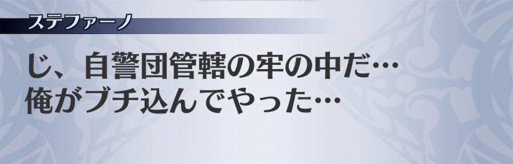 f:id:seisyuu:20191216191717j:plain