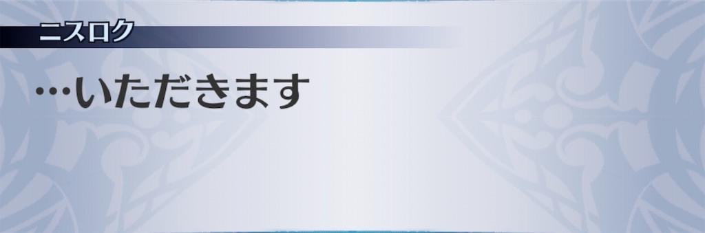 f:id:seisyuu:20191217194830j:plain