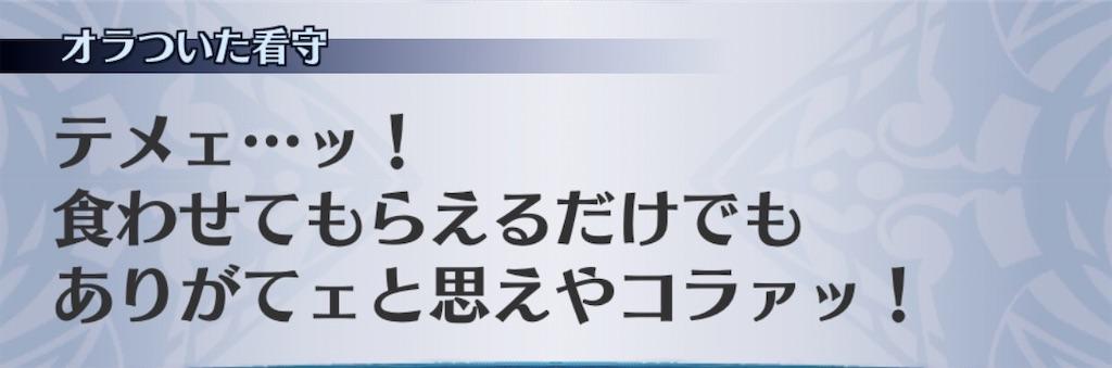 f:id:seisyuu:20191217195018j:plain
