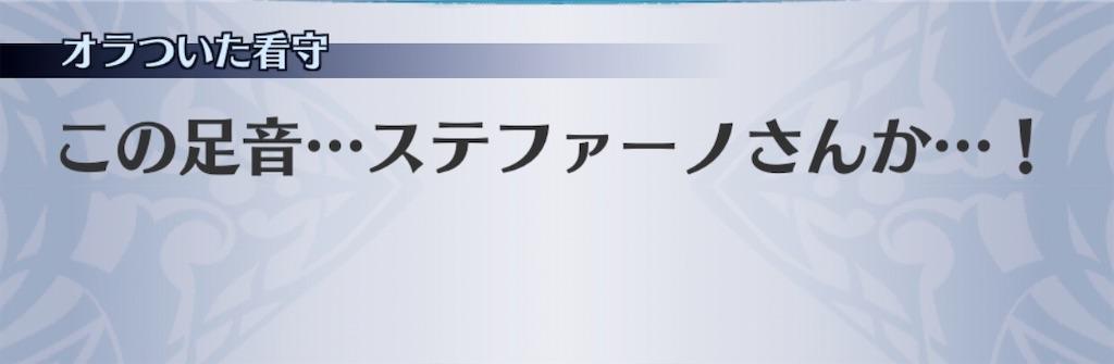 f:id:seisyuu:20191217195218j:plain