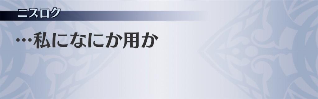 f:id:seisyuu:20191217195444j:plain