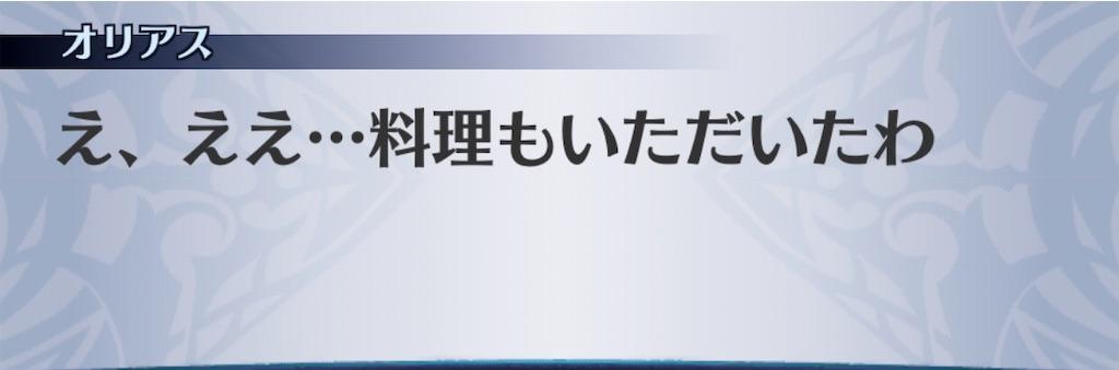f:id:seisyuu:20191217195703j:plain