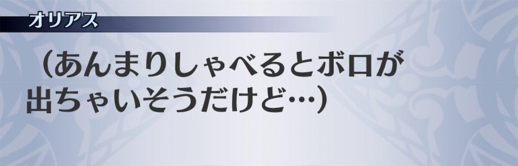 f:id:seisyuu:20191217195706j:plain