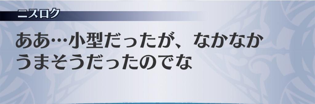 f:id:seisyuu:20191217200018j:plain
