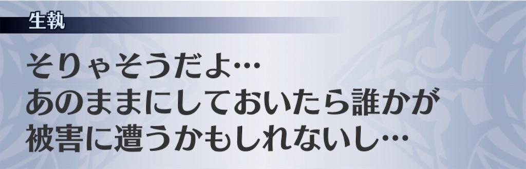 f:id:seisyuu:20191217200514j:plain