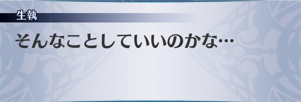f:id:seisyuu:20191217200532j:plain