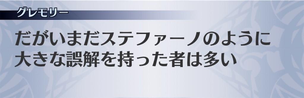 f:id:seisyuu:20191217200740j:plain