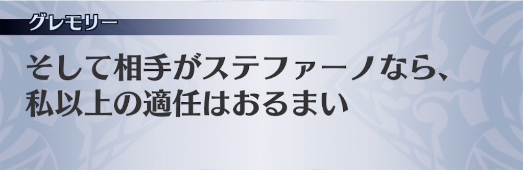 f:id:seisyuu:20191217200750j:plain