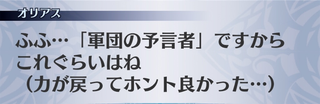 f:id:seisyuu:20191217201245j:plain
