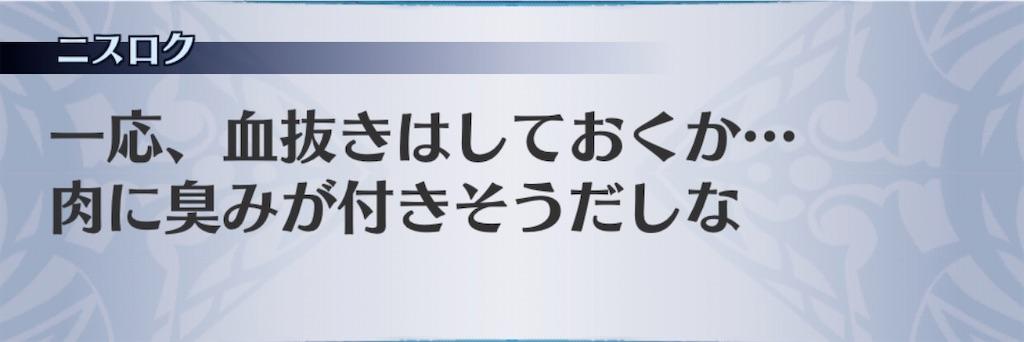 f:id:seisyuu:20191217201254j:plain