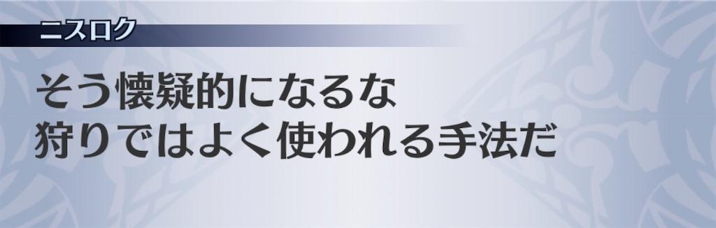 f:id:seisyuu:20191217201522j:plain