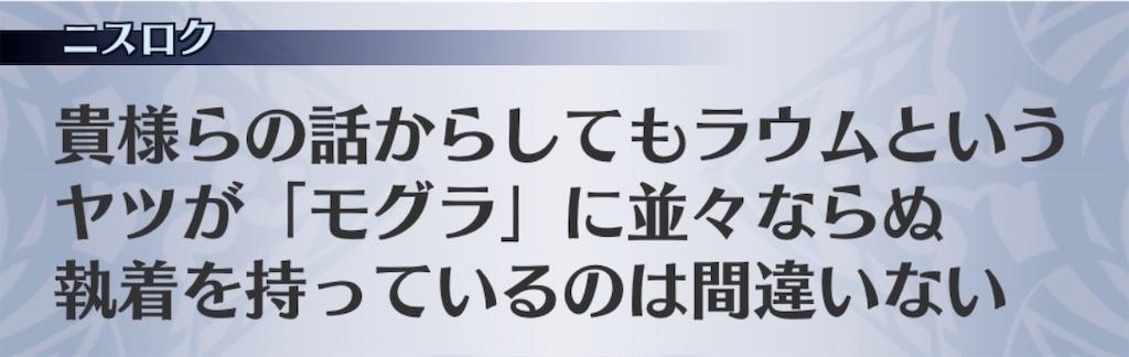 f:id:seisyuu:20191217201527j:plain