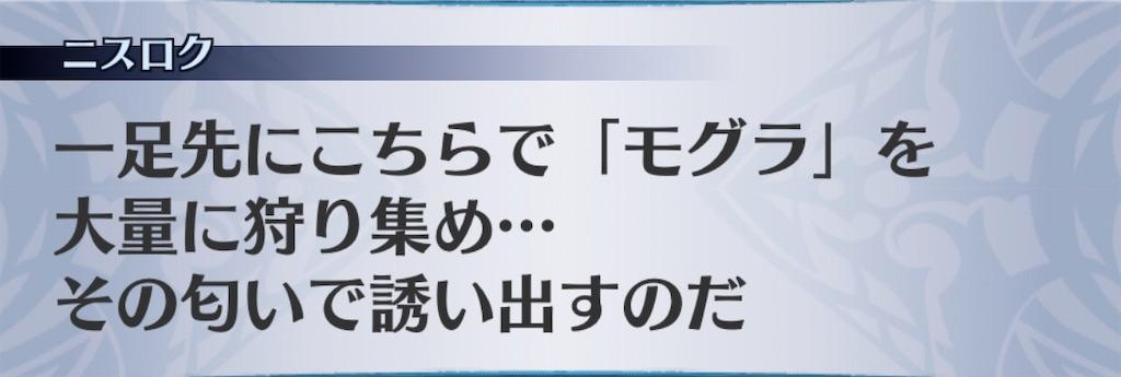 f:id:seisyuu:20191217201531j:plain
