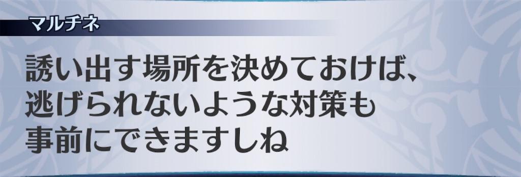 f:id:seisyuu:20191217201658j:plain