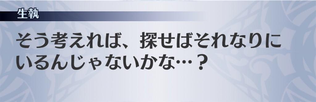 f:id:seisyuu:20191217201721j:plain