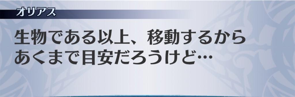f:id:seisyuu:20191217201837j:plain