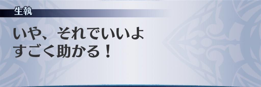 f:id:seisyuu:20191217201842j:plain