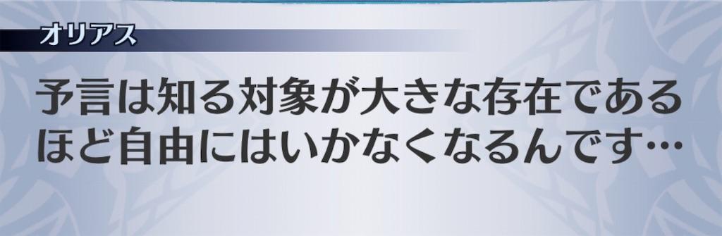 f:id:seisyuu:20191217201851j:plain