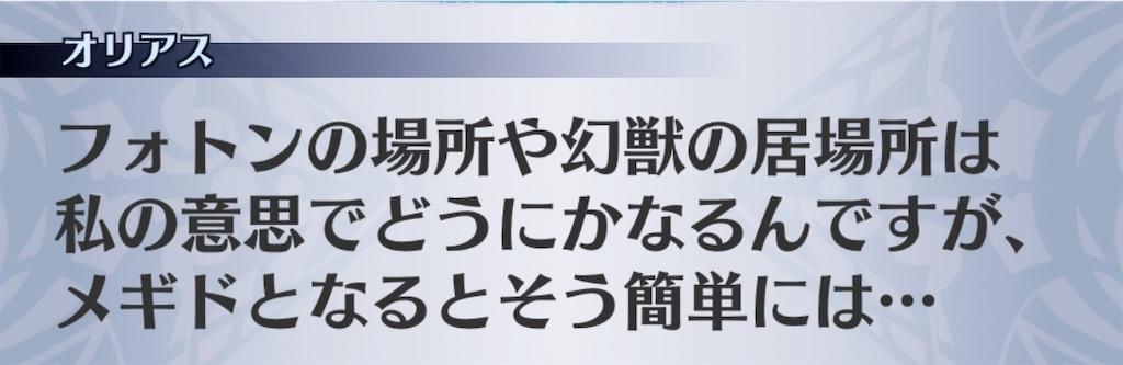 f:id:seisyuu:20191217201903j:plain
