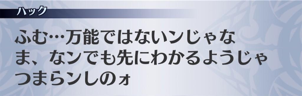 f:id:seisyuu:20191217202026j:plain