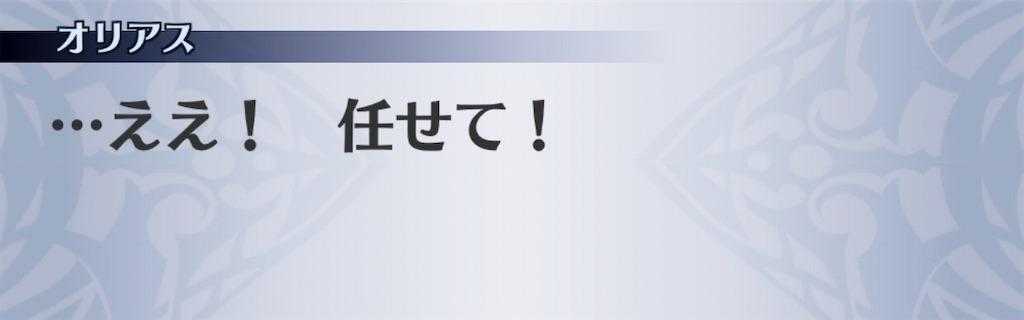 f:id:seisyuu:20191217202035j:plain