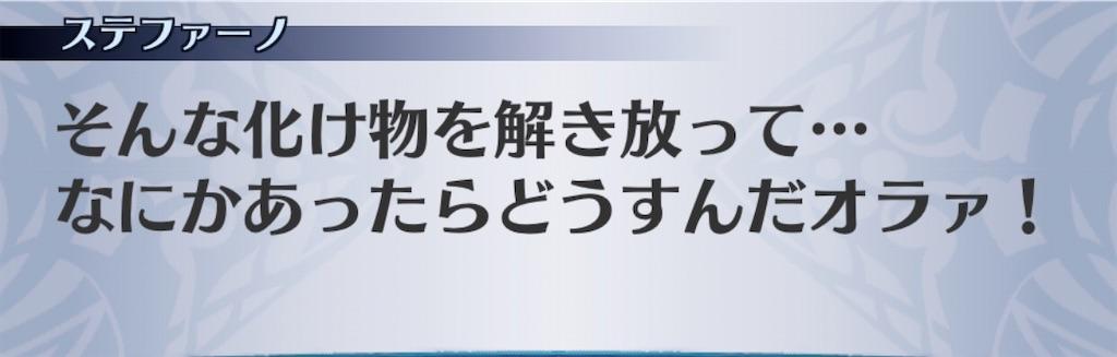 f:id:seisyuu:20191218165808j:plain