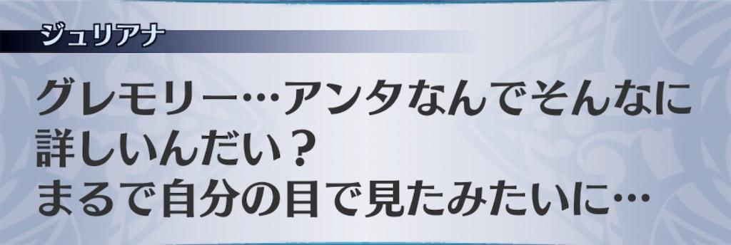 f:id:seisyuu:20191218165942j:plain