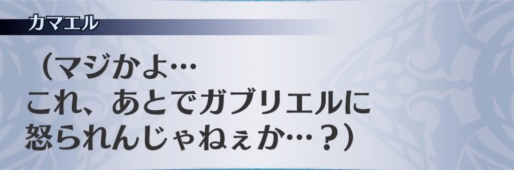 f:id:seisyuu:20191218170411j:plain