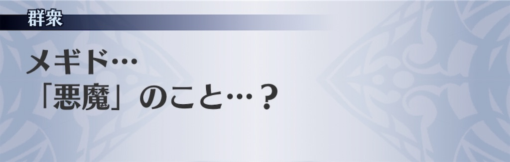 f:id:seisyuu:20191218172002j:plain