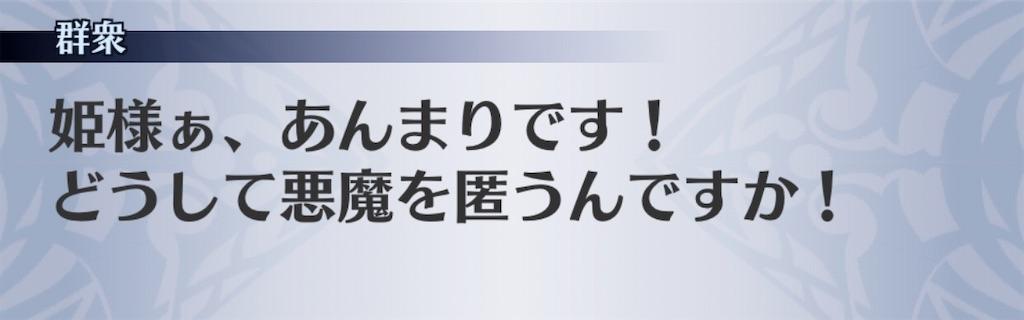 f:id:seisyuu:20191218172216j:plain