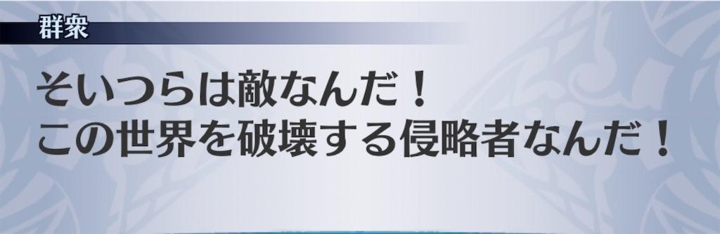 f:id:seisyuu:20191218172221j:plain