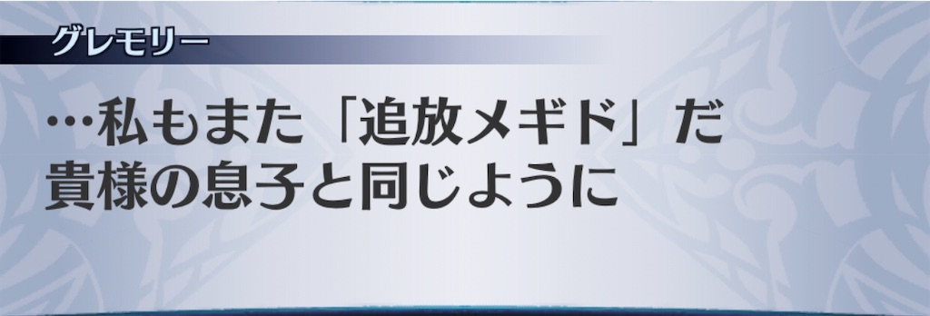 f:id:seisyuu:20191218172653j:plain