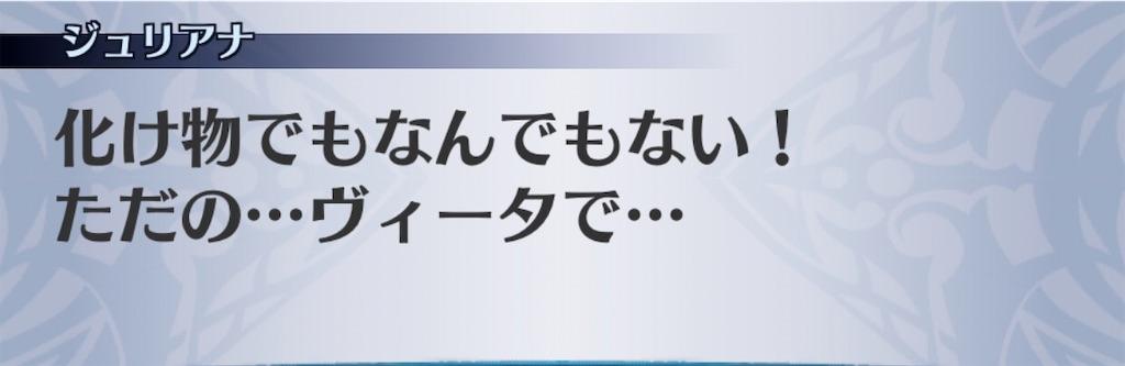 f:id:seisyuu:20191218172742j:plain