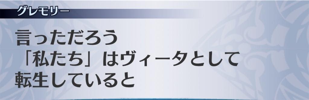 f:id:seisyuu:20191218172746j:plain