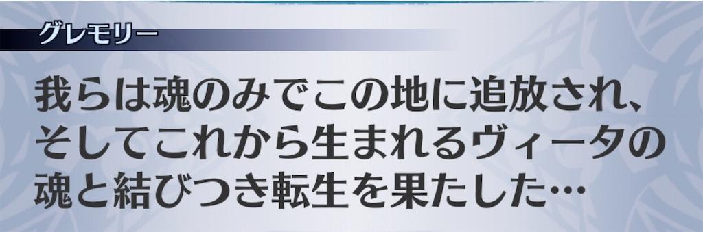 f:id:seisyuu:20191218172907j:plain