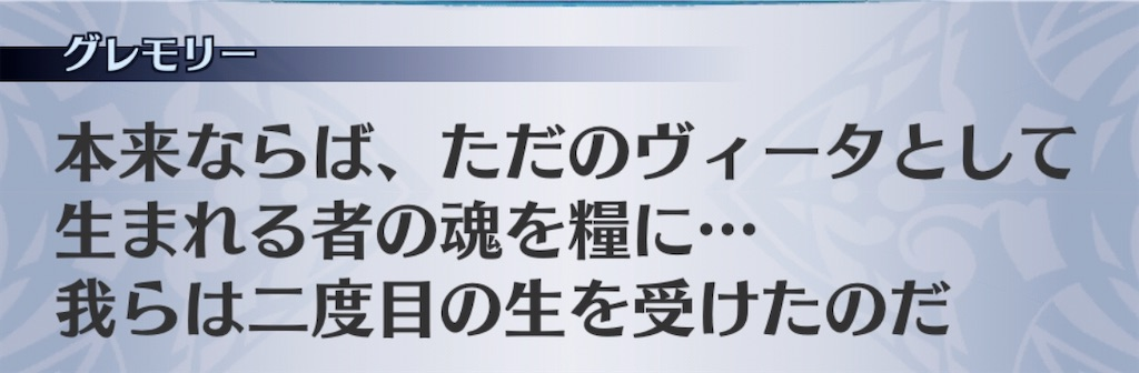 f:id:seisyuu:20191218172911j:plain