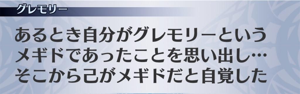 f:id:seisyuu:20191218173027j:plain