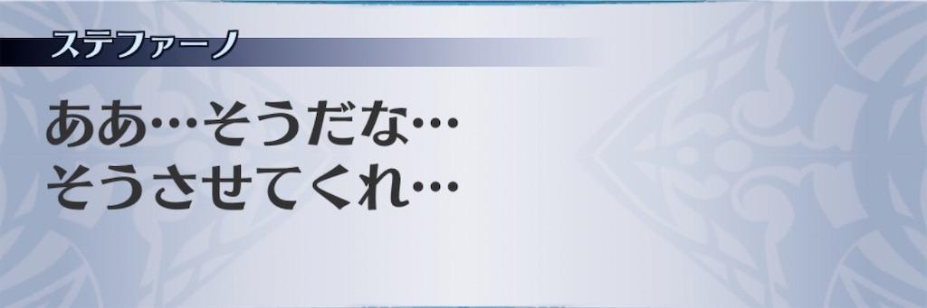 f:id:seisyuu:20191218173338j:plain