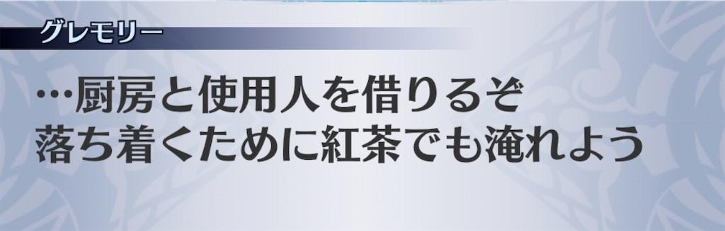 f:id:seisyuu:20191218173342j:plain